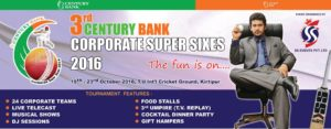 3rd Century Bank Corporate Super Sixes 2016
