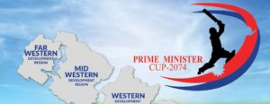 Prime Minister Cup