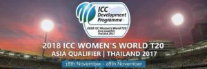 ICC Womens World T20 Asia Qualifier 2017
