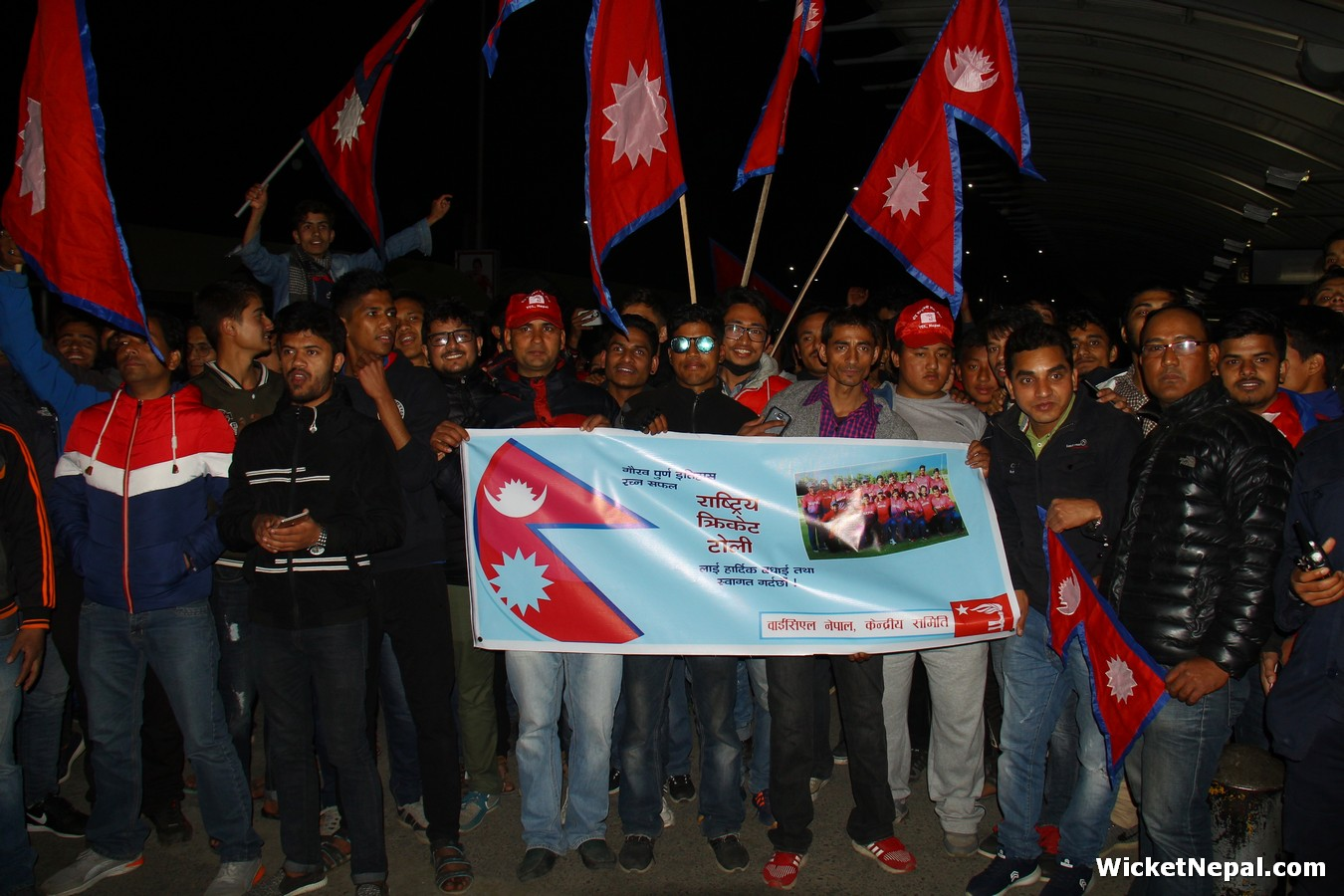 Nepal Cricket Team Fans