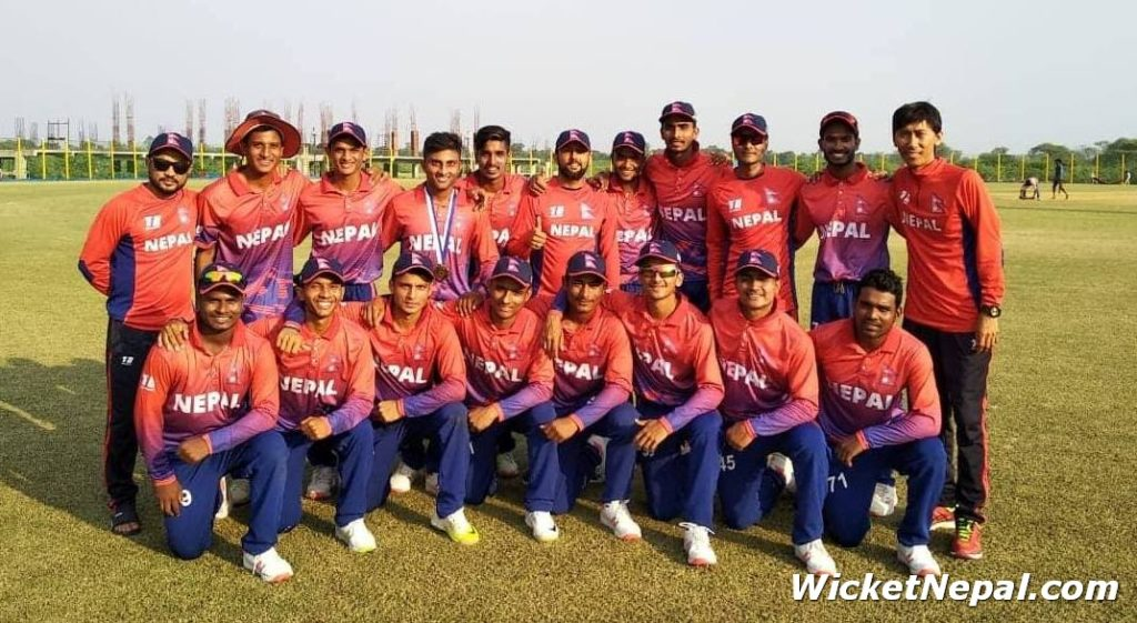 Nepal U19 Cricket Team